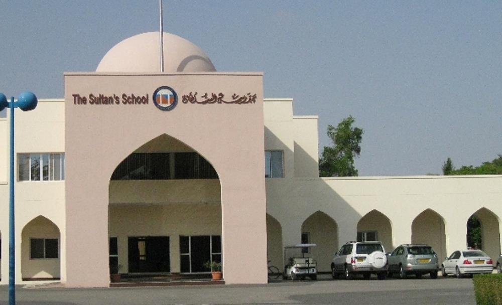 Sultan school oman
